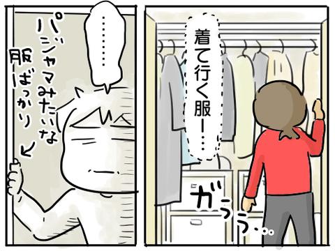 2019ライブドアブログ大忘年会4