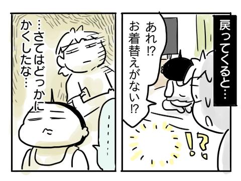 近況305