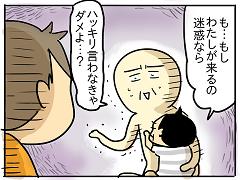 小ネタ141