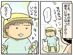 小ネタ67