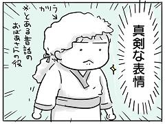 小ネタ38