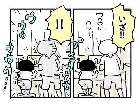 バブルーン6