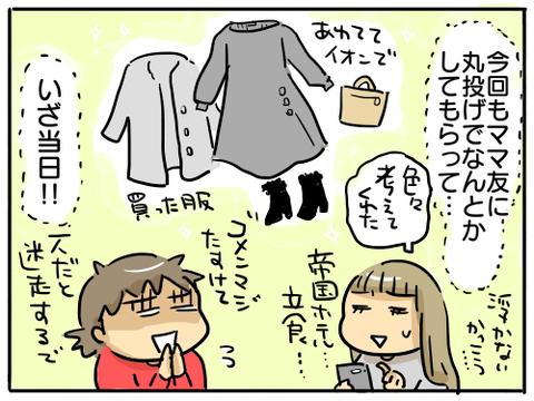 2019ライブドアブログ大忘年会6