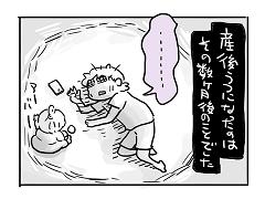 小ネタ215