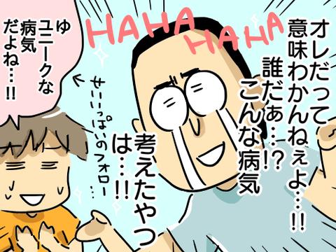 まこと近況10