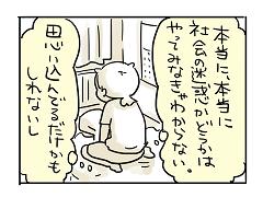 小ネタ211