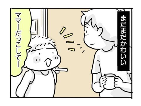 近況827
