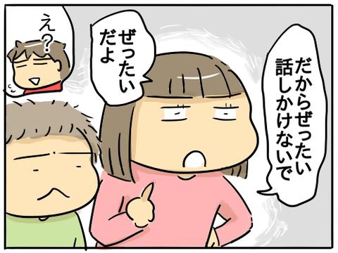 ごっこ遊び3