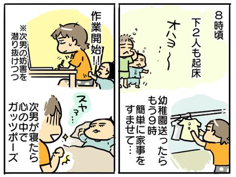 小ネタ256