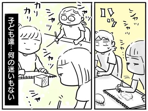 デッサン教室14