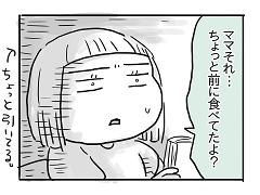 小ネタ360