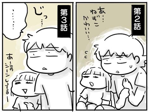 鬼滅の刃9