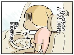 小ネタ204