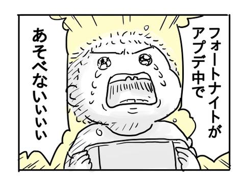 近況525