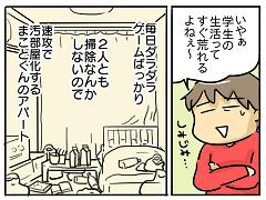 小ネタ227