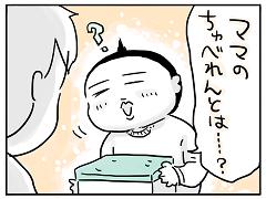 小ネタ74