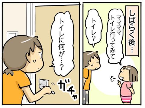 家族新聞2