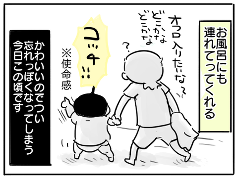 トイレ案内人5