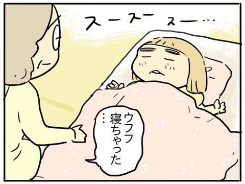 honpen461