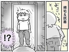 小ネタ122