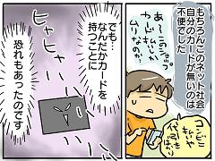 小ネタ286