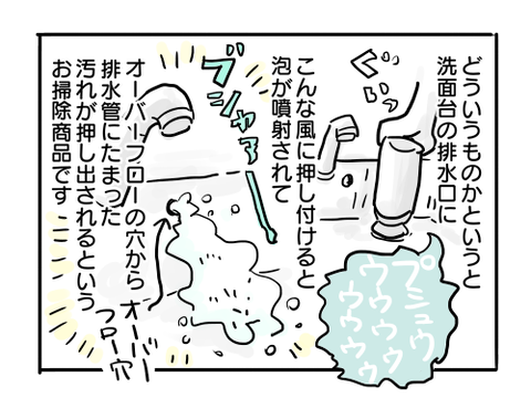バブルーン2