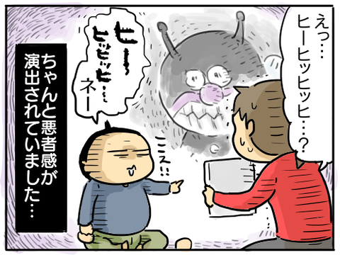 アンパンマン6