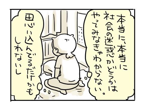 近況438