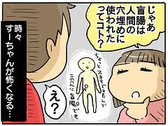 小ネタ103