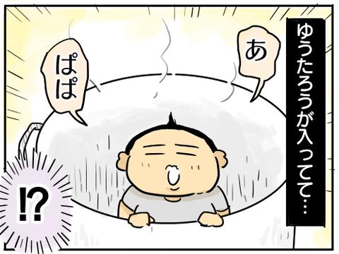 チャーシュー4