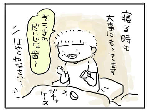近況125