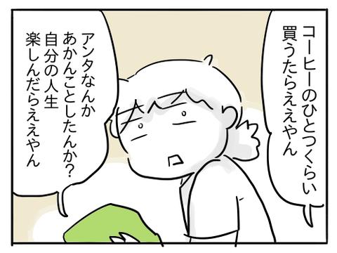 近況148