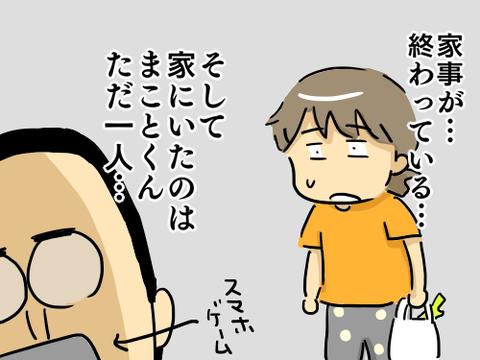 小人さん4