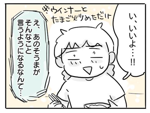 近況153