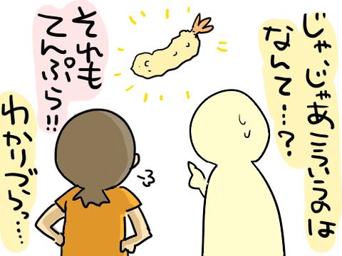 小ネタ275