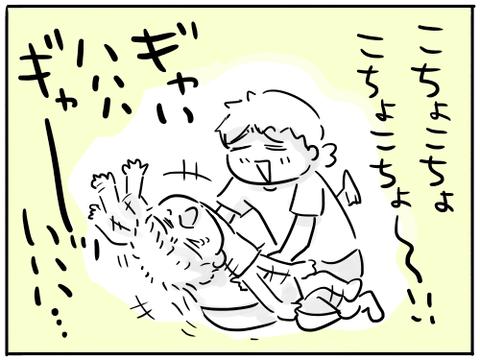 そうま(女の子顔)11