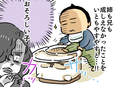 ご飯の椅子5