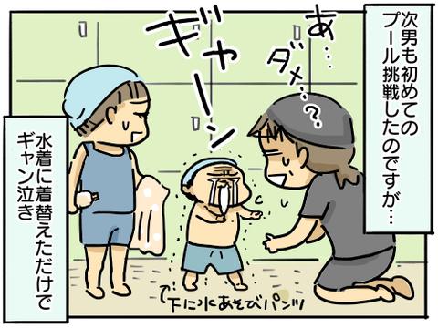 ふれあいコテージ21