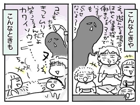 近況144