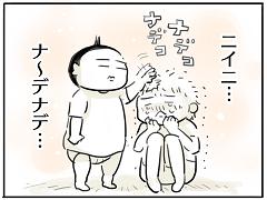 小ネタ190