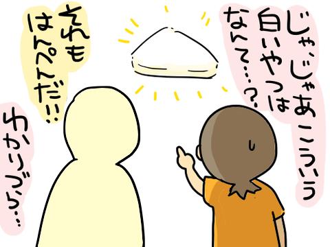小ネタ273