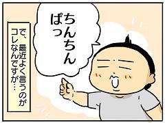 小ネタ143
