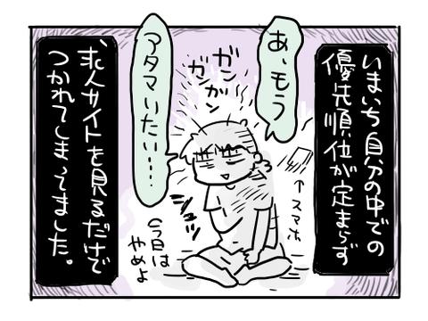 近況531