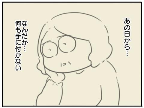 honpen681