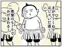 小ネタ214