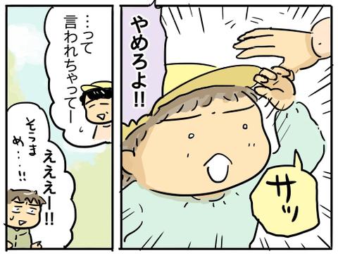 保育参観4