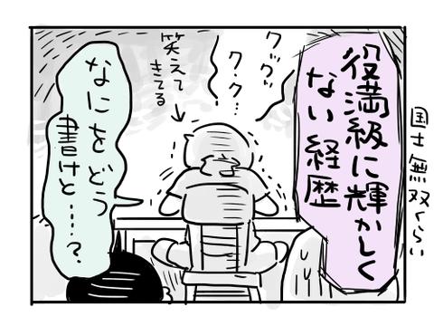 近況556