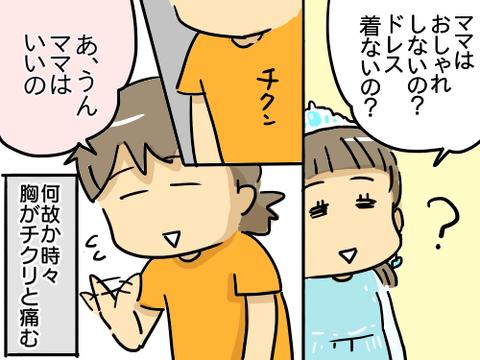 女の子の本8