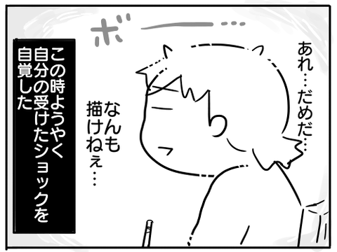 ありがとう志村けんさん4