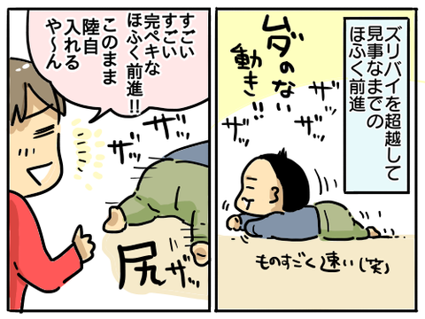 じぇじぇじぇ3